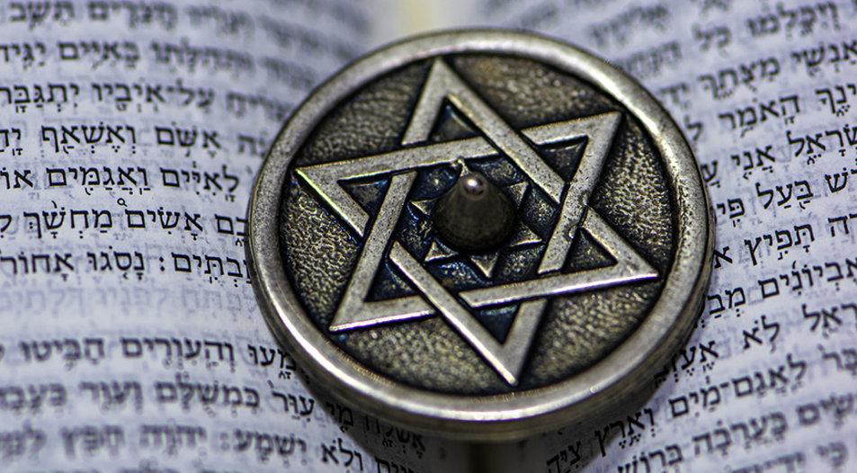 csm_davidstern_juden_hebraeisch_870_pixa