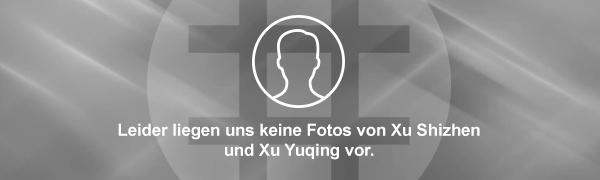 Pastor Gu Yuese